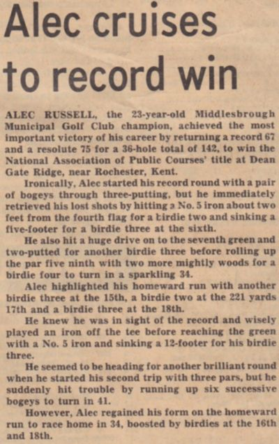 Deangate Ridge Golf Club, Rochester. Report on the new amateur course record in September 1983